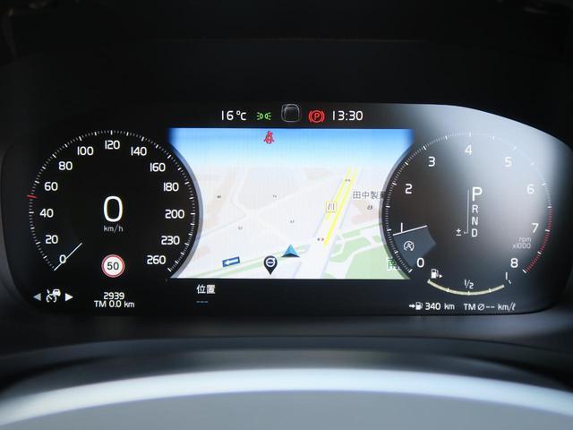 クロスカントリー T5 AWD プロ 認定 19MY 茶革 harman/kardon 純正ナビ 360°ビューカメラ 木目インテリア ベンチレーション マッサージ機能 シートヒーター テイラードダッシュボード 純正19インチAW 禁煙車(6枚目)