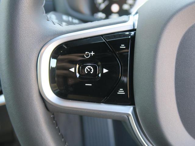 クロスカントリー T5 AWD プロ 認定 19MY 茶革 harman/kardon 純正ナビ 360°ビューカメラ 木目インテリア ベンチレーション マッサージ機能 シートヒーター テイラードダッシュボード 純正19インチAW 禁煙車(10枚目)