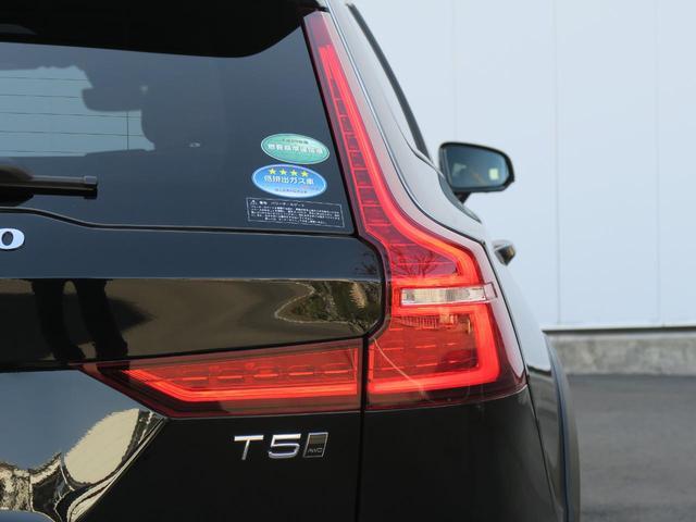 クロスカントリー T5 AWD プロ 認定 19MY 茶革 harman/kardon 純正ナビ 360°ビューカメラ 木目インテリア ベンチレーション マッサージ機能 シートヒーター テイラードダッシュボード 純正19インチAW 禁煙車(25枚目)