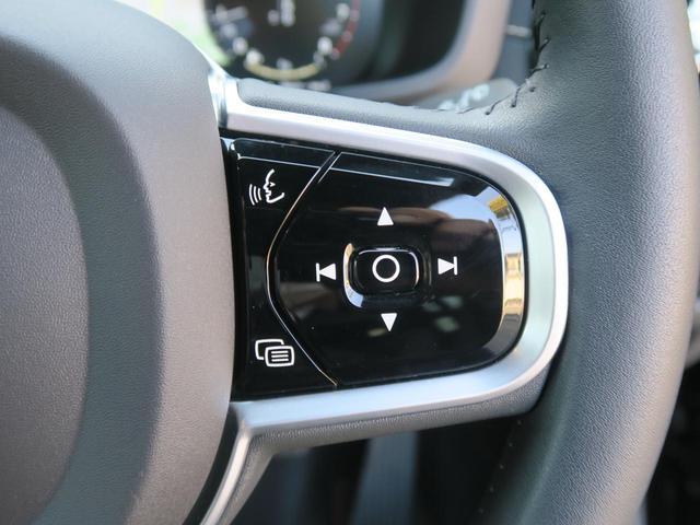 クロスカントリー T5 AWD プロ 認定 19MY 茶革 harman/kardon 純正ナビ 360°ビューカメラ 木目インテリア ベンチレーション マッサージ機能 シートヒーター テイラードダッシュボード 純正19インチAW 禁煙車(33枚目)