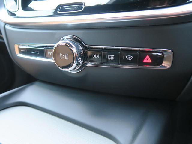 クロスカントリー T5 AWD プロ 認定 19MY 茶革 harman/kardon 純正ナビ 360°ビューカメラ 木目インテリア ベンチレーション マッサージ機能 シートヒーター テイラードダッシュボード 純正19インチAW 禁煙車(34枚目)