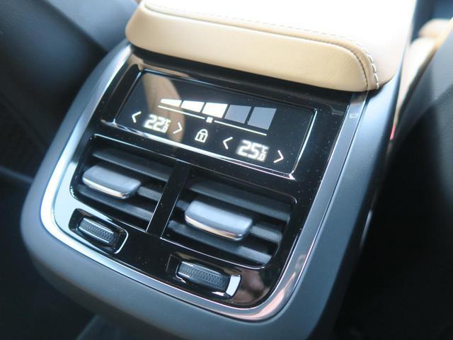 クロスカントリー T5 AWD プロ 認定 19MY 茶革 harman/kardon 純正ナビ 360°ビューカメラ 木目インテリア ベンチレーション マッサージ機能 シートヒーター テイラードダッシュボード 純正19インチAW 禁煙車(35枚目)