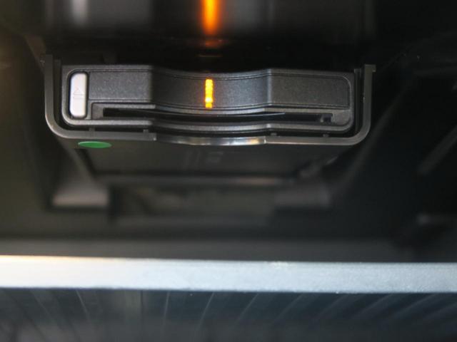 クロスカントリー T5 AWD プロ 認定 19MY 茶革 harman/kardon 純正ナビ 360°ビューカメラ 木目インテリア ベンチレーション マッサージ機能 シートヒーター テイラードダッシュボード 純正19インチAW 禁煙車(37枚目)
