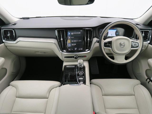 T6 ツインエンジン AWD インスクリプション 認定中古車 プラグインハイブリッド パノラマガラスサンルーフ ナッパレザーシート harman/kardon テーラードダッシュボード オプション19インチアルミ 360度ビューカメラ 1オーナー(2枚目)