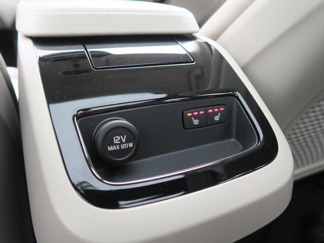 T6 ツインエンジン AWD インスクリプション 認定中古車 プラグインハイブリッド パノラマガラスサンルーフ ナッパレザーシート harman/kardon テーラードダッシュボード オプション19インチアルミ 360度ビューカメラ 1オーナー(8枚目)