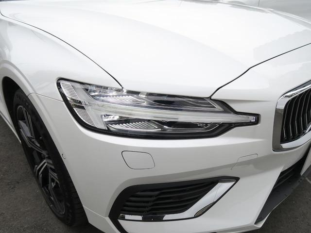 T6 ツインエンジン AWD インスクリプション 認定中古車 プラグインハイブリッド パノラマガラスサンルーフ ナッパレザーシート harman/kardon テーラードダッシュボード オプション19インチアルミ 360度ビューカメラ 1オーナー(14枚目)