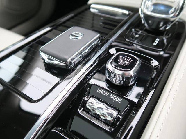 T6 ツインエンジン AWD インスクリプション 認定中古車 プラグインハイブリッド パノラマガラスサンルーフ ナッパレザーシート harman/kardon テーラードダッシュボード オプション19インチアルミ 360度ビューカメラ 1オーナー(23枚目)