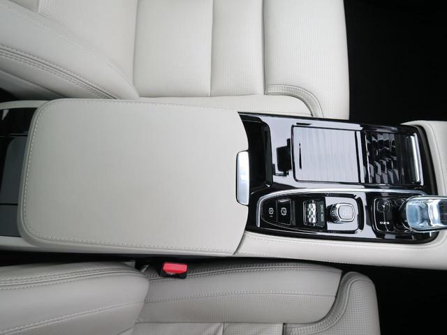 T6 ツインエンジン AWD インスクリプション 認定中古車 プラグインハイブリッド パノラマガラスサンルーフ ナッパレザーシート harman/kardon テーラードダッシュボード オプション19インチアルミ 360度ビューカメラ 1オーナー(24枚目)