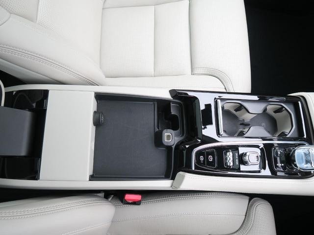 T6 ツインエンジン AWD インスクリプション 認定中古車 プラグインハイブリッド パノラマガラスサンルーフ ナッパレザーシート harman/kardon テーラードダッシュボード オプション19インチアルミ 360度ビューカメラ 1オーナー(25枚目)