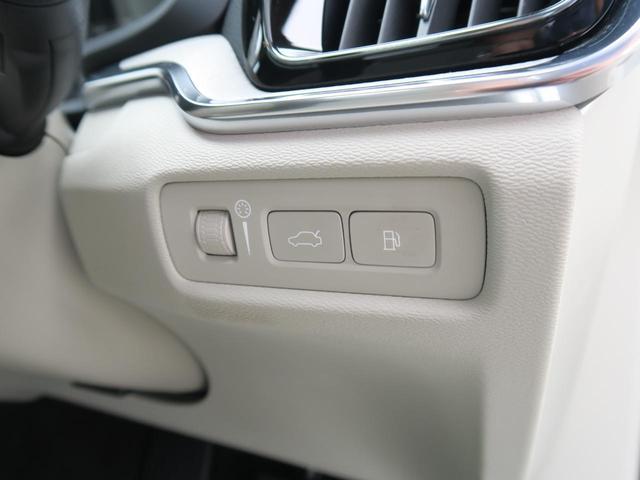 T6 ツインエンジン AWD インスクリプション 認定中古車 プラグインハイブリッド パノラマガラスサンルーフ ナッパレザーシート harman/kardon テーラードダッシュボード オプション19インチアルミ 360度ビューカメラ 1オーナー(29枚目)