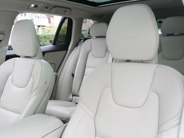 T6 ツインエンジン AWD インスクリプション 認定中古車 プラグインハイブリッド パノラマガラスサンルーフ ナッパレザーシート harman/kardon テーラードダッシュボード オプション19インチアルミ 360度ビューカメラ 1オーナー(32枚目)