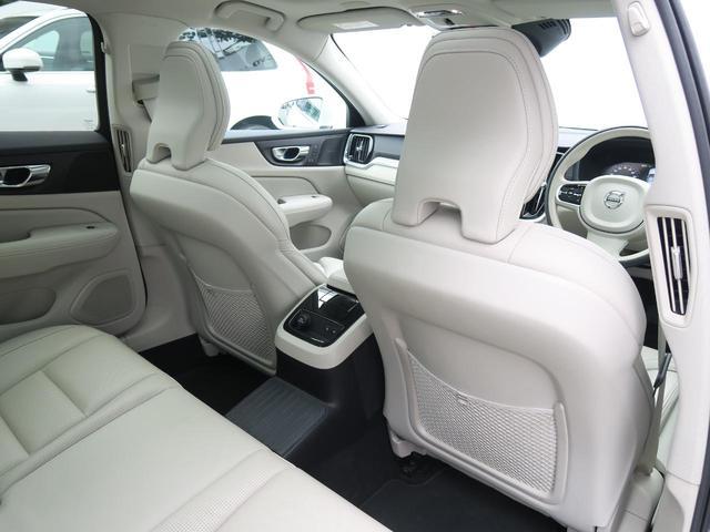 T6 ツインエンジン AWD インスクリプション 認定中古車 プラグインハイブリッド パノラマガラスサンルーフ ナッパレザーシート harman/kardon テーラードダッシュボード オプション19インチアルミ 360度ビューカメラ 1オーナー(33枚目)