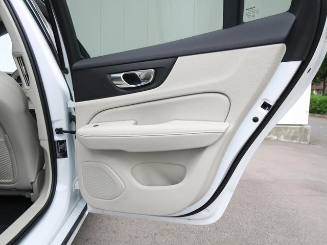 T6 ツインエンジン AWD インスクリプション 認定中古車 プラグインハイブリッド パノラマガラスサンルーフ ナッパレザーシート harman/kardon テーラードダッシュボード オプション19インチアルミ 360度ビューカメラ 1オーナー(38枚目)