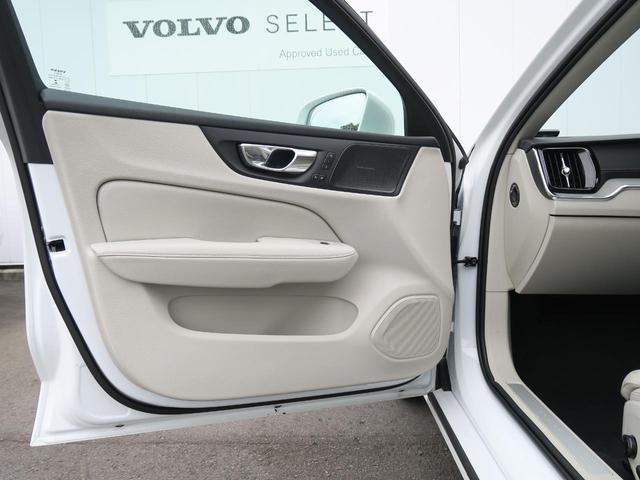 T6 ツインエンジン AWD インスクリプション 認定中古車 プラグインハイブリッド パノラマガラスサンルーフ ナッパレザーシート harman/kardon テーラードダッシュボード オプション19インチアルミ 360度ビューカメラ 1オーナー(39枚目)