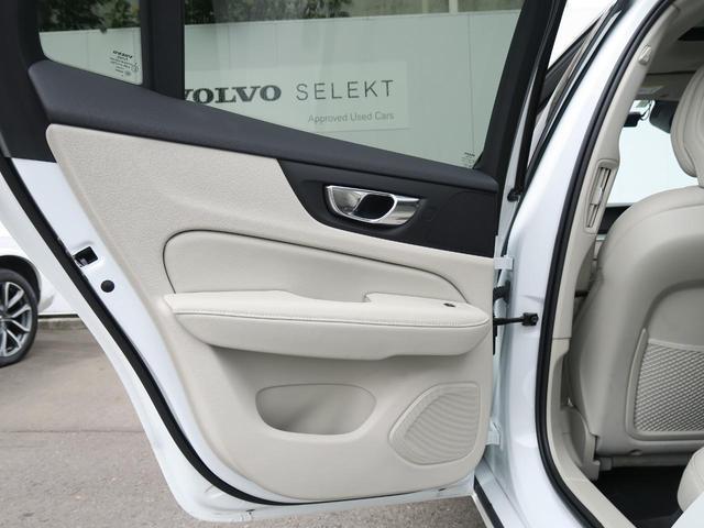 T6 ツインエンジン AWD インスクリプション 認定中古車 プラグインハイブリッド パノラマガラスサンルーフ ナッパレザーシート harman/kardon テーラードダッシュボード オプション19インチアルミ 360度ビューカメラ 1オーナー(40枚目)
