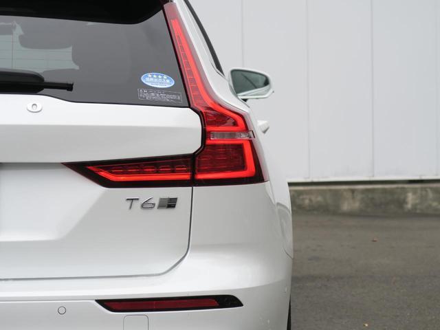 T6 ツインエンジン AWD インスクリプション 認定中古車 プラグインハイブリッド パノラマガラスサンルーフ ナッパレザーシート harman/kardon テーラードダッシュボード オプション19インチアルミ 360度ビューカメラ 1オーナー(46枚目)