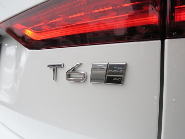 T6 ツインエンジン AWD インスクリプション 認定中古車 プラグインハイブリッド パノラマガラスサンルーフ ナッパレザーシート harman/kardon テーラードダッシュボード オプション19インチアルミ 360度ビューカメラ 1オーナー(47枚目)