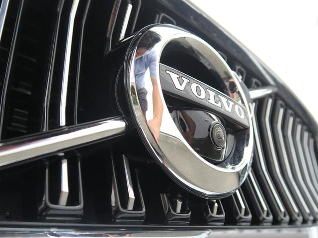 T6 ツインエンジン AWD インスクリプション 認定中古車 プラグインハイブリッド パノラマガラスサンルーフ ナッパレザーシート harman/kardon テーラードダッシュボード オプション19インチアルミ 360度ビューカメラ 1オーナー(52枚目)