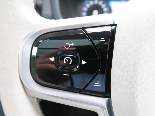 T6 ツインエンジン AWD インスクリプション 認定中古車 プラグインハイブリッド パノラマガラスサンルーフ ナッパレザーシート harman/kardon テーラードダッシュボード オプション19インチアルミ 360度ビューカメラ 1オーナー(55枚目)