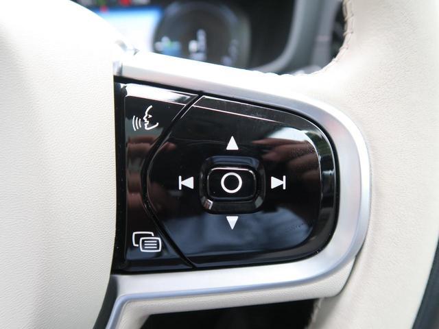 T6 ツインエンジン AWD インスクリプション 認定中古車 プラグインハイブリッド パノラマガラスサンルーフ ナッパレザーシート harman/kardon テーラードダッシュボード オプション19インチアルミ 360度ビューカメラ 1オーナー(56枚目)