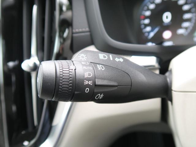 T6 ツインエンジン AWD インスクリプション 認定中古車 プラグインハイブリッド パノラマガラスサンルーフ ナッパレザーシート harman/kardon テーラードダッシュボード オプション19インチアルミ 360度ビューカメラ 1オーナー(58枚目)