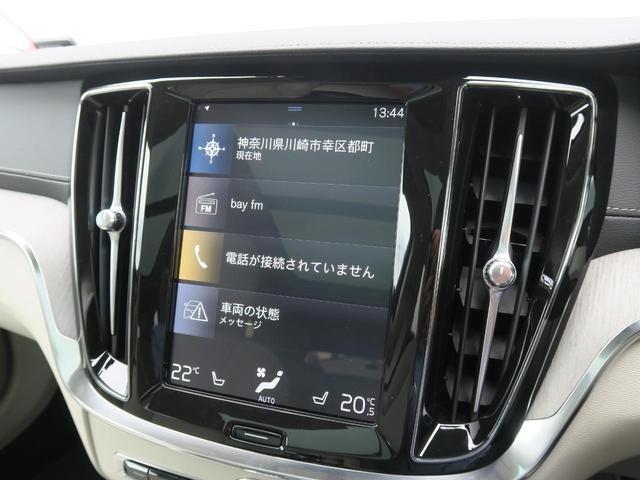 T6 ツインエンジン AWD インスクリプション 認定中古車 プラグインハイブリッド パノラマガラスサンルーフ ナッパレザーシート harman/kardon テーラードダッシュボード オプション19インチアルミ 360度ビューカメラ 1オーナー(61枚目)