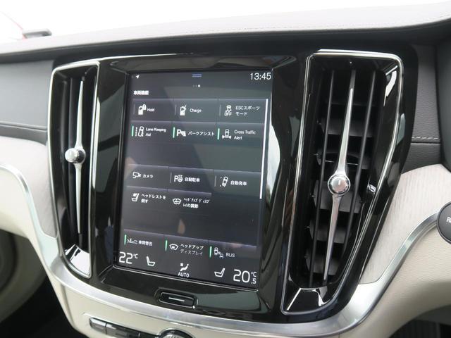 T6 ツインエンジン AWD インスクリプション 認定中古車 プラグインハイブリッド パノラマガラスサンルーフ ナッパレザーシート harman/kardon テーラードダッシュボード オプション19インチアルミ 360度ビューカメラ 1オーナー(63枚目)