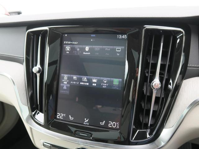 T6 ツインエンジン AWD インスクリプション 認定中古車 プラグインハイブリッド パノラマガラスサンルーフ ナッパレザーシート harman/kardon テーラードダッシュボード オプション19インチアルミ 360度ビューカメラ 1オーナー(64枚目)