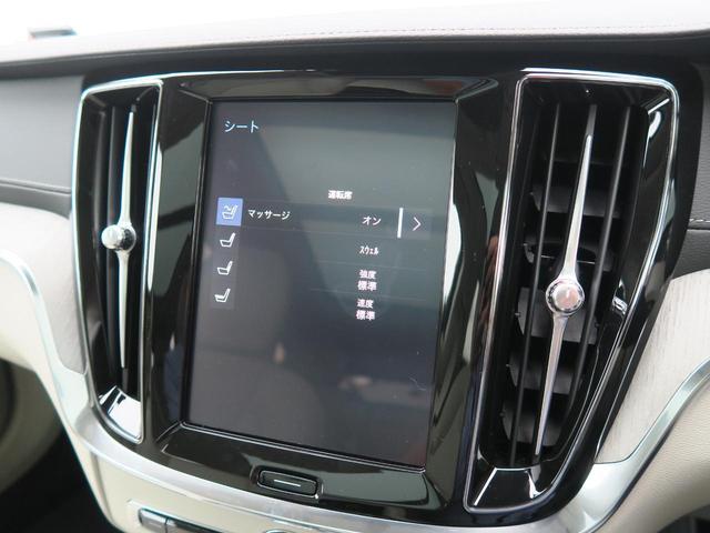 T6 ツインエンジン AWD インスクリプション 認定中古車 プラグインハイブリッド パノラマガラスサンルーフ ナッパレザーシート harman/kardon テーラードダッシュボード オプション19インチアルミ 360度ビューカメラ 1オーナー(67枚目)