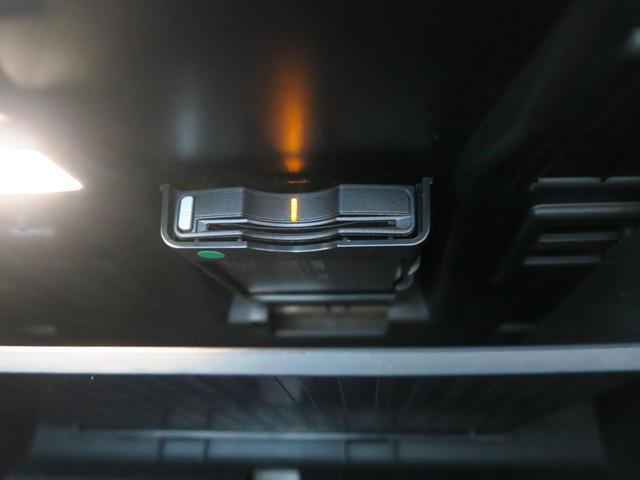 T6 ツインエンジン AWD インスクリプション 認定中古車 プラグインハイブリッド パノラマガラスサンルーフ ナッパレザーシート harman/kardon テーラードダッシュボード オプション19インチアルミ 360度ビューカメラ 1オーナー(68枚目)