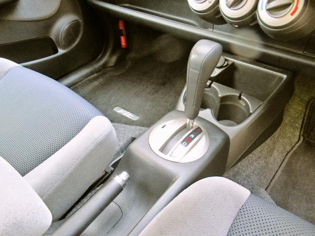ナイスが10年間におよび中古車査定価格や各種情報を自動車販売業者に提供している自社のデーター・ベースとノウハウを基に「車両の将来価格を推定するシステム」を開発しました。