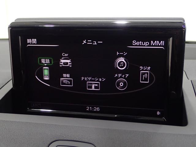 [標準装備]ダイナミックヘッドライトレンジコントロール/ レイン/ライトセンサー/運転席と助手席のエアバッグ