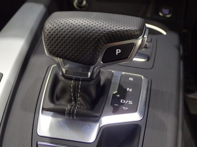 quattroR/スタートストップシステム