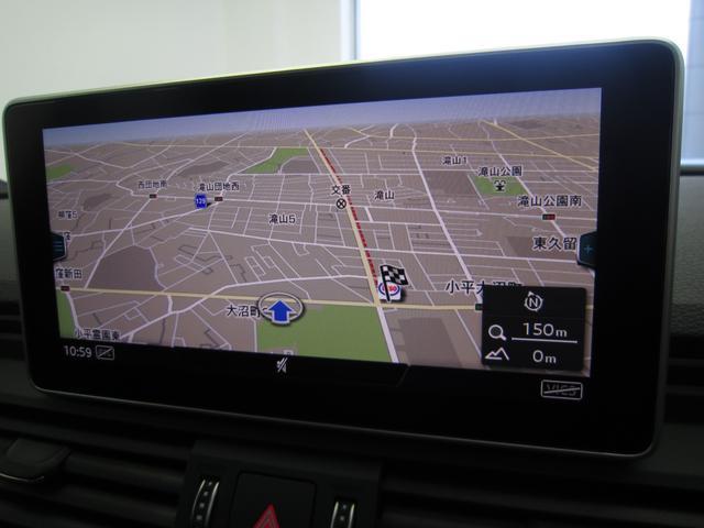 MMIナビゲーション/Audi スマートフォンインターフェイス/モバイル オンラインサービス/インターネットサービス