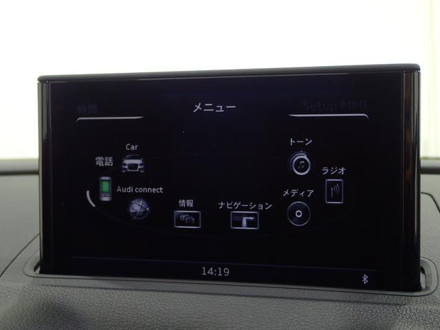 2.0TFSIクワトロ純ナビLEDヘッド半革スマ鍵Bカメ雨避(13枚目)