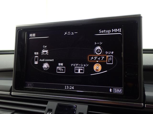 MMIナビゲーション/Audi connect/BOSEサラウンドサウンドシステム