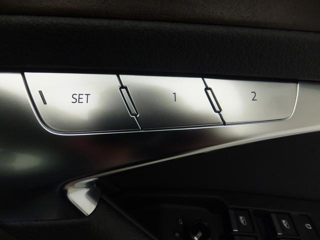 55TFSIクワトロ デビューパッケージ 0.99対象 Slineエクステリアパッケージ アシスタンスパッケージ パワーアシストパッケージ HDマトリクスLED 5Vスポークデザイン20インチ マルチカラーアンビエントライティング 認定(37枚目)