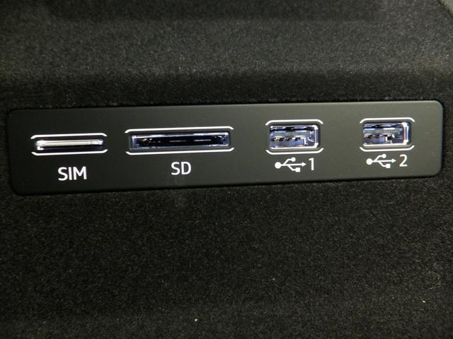 55TFSIクワトロ デビューパッケージ 0.99対象 Slineエクステリアパッケージ アシスタンスパッケージ パワーアシストパッケージ HDマトリクスLED 5Vスポークデザイン20インチ マルチカラーアンビエントライティング 認定(63枚目)