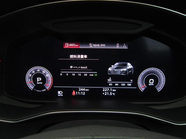 「アウディ」「アウディ A7スポーツバック」「セダン」「東京都」の中古車46