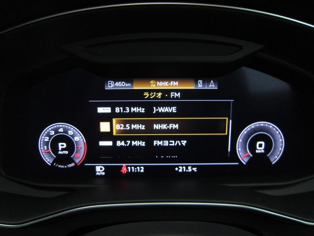 「アウディ」「アウディ A7スポーツバック」「セダン」「東京都」の中古車47