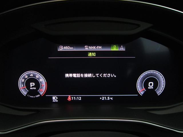 「アウディ」「アウディ A7スポーツバック」「セダン」「東京都」の中古車50
