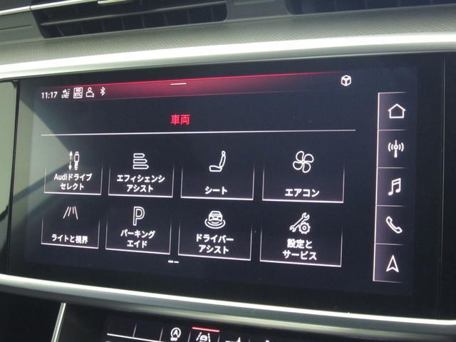 「アウディ」「アウディ A7スポーツバック」「セダン」「東京都」の中古車67