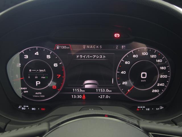 「アウディ」「A3」「コンパクトカー」「東京都」の中古車12