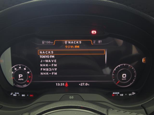 「アウディ」「A3」「コンパクトカー」「東京都」の中古車50