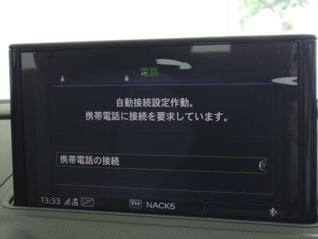 「アウディ」「A3」「コンパクトカー」「東京都」の中古車55