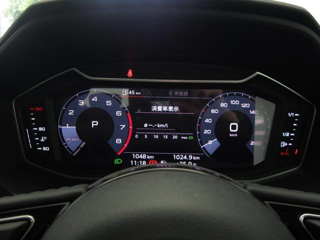 「アウディ」「A1スポーツバック」「コンパクトカー」「東京都」の中古車11