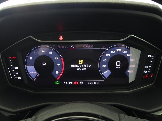 「アウディ」「A1スポーツバック」「コンパクトカー」「東京都」の中古車50