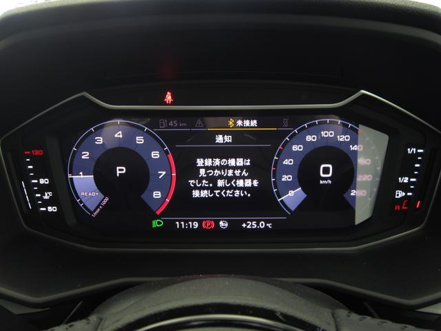 「アウディ」「A1スポーツバック」「コンパクトカー」「東京都」の中古車51