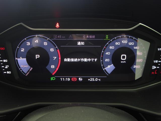 「アウディ」「A1スポーツバック」「コンパクトカー」「東京都」の中古車52