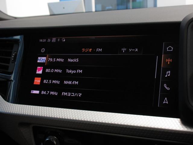 「アウディ」「A1スポーツバック」「コンパクトカー」「東京都」の中古車55